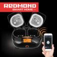 Du 18 au 21 Mars, 2017 Chicago, États-Unis Au salon de 2017, REDMOND a dévoilé ses nouveautés et la gamme étendue d'appareils ménagers, contrôlés à distance à partir d'un téléphone […]